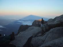 Mount Kinabulu